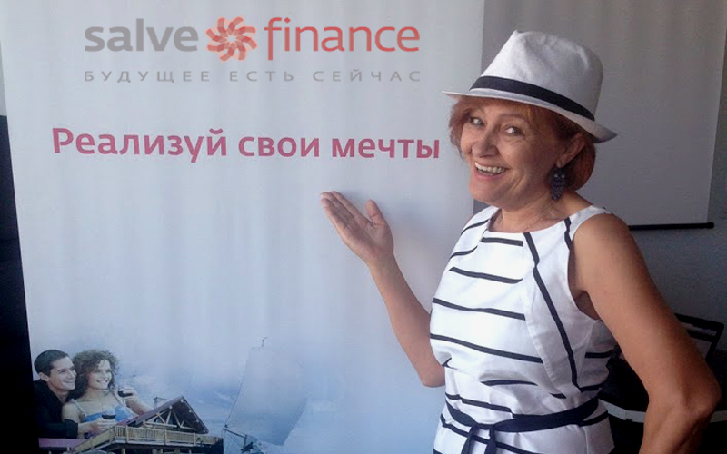 Людмила Гуща