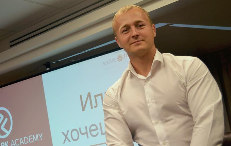 Евгений Малфиенко