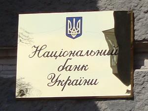 nazbank